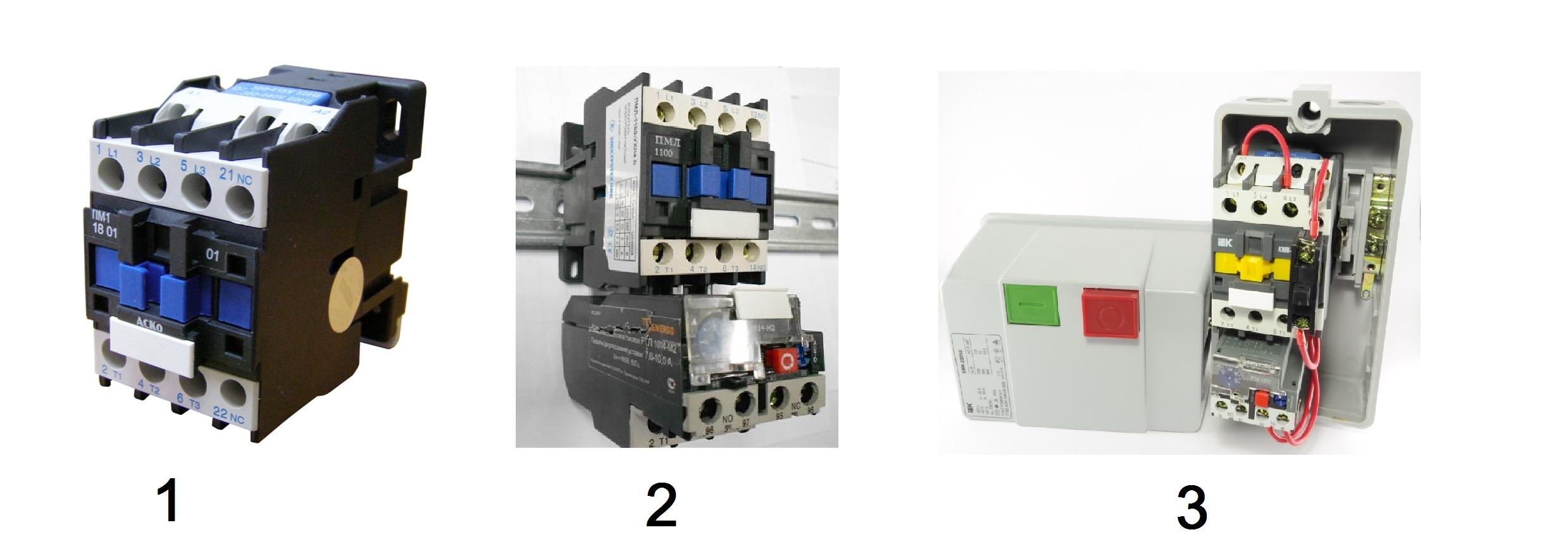 Подключение контактора схема 380 с тепловым реле Электромагнитный пускатель ПМ12, ПМЕ 211, ПРН, abb